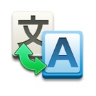 Offline Translate icon