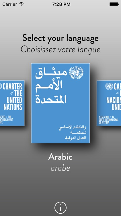 Charter of the United Nations [UN] screenshot-4
