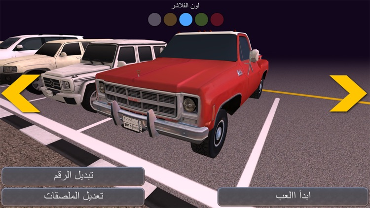 ملك الترفيع Side Wheel Hero screenshot-2