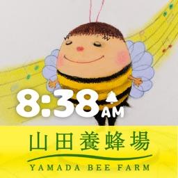 Telecharger みつばちイラスト時計 ミツバチの童話と絵本のコンクール作品 Pour Iphone Sur L App Store Style De Vie