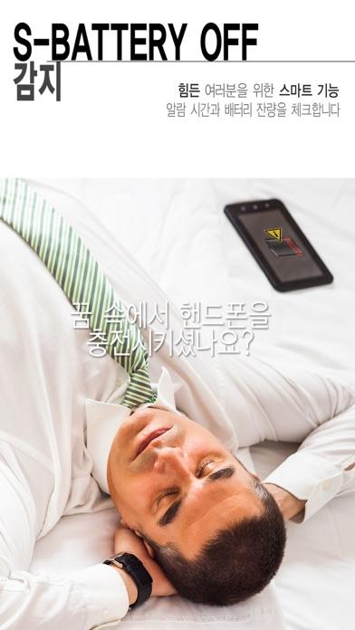 깨움(2세대 알람) - Perfect Normal Alarm 알람을 알람답게, 기본 기능에 충실한 보험형 알람 for Windows