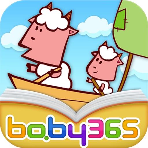 海上旅行-有声绘本-baby365