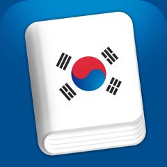 Learn Korean HD - Phrasebook for Travel in Korea