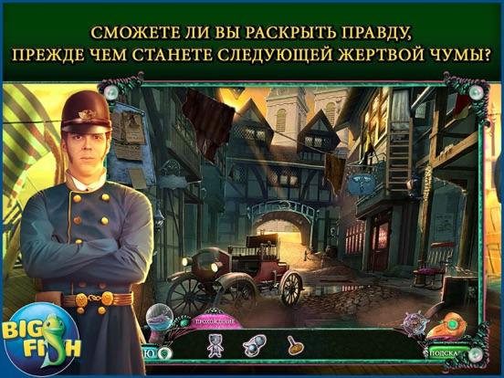 Море лжи. Горящий берег. HD - поиск предметов, тайны, головоломки, загадки и приключения (Full) на iPad