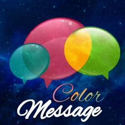 Message So Cool With Amazing New Design