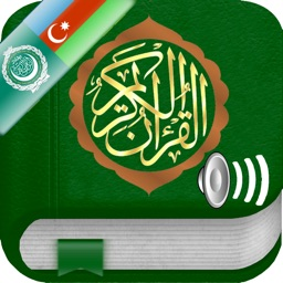 Quran Audio mp3 Tajweed in Arabic, in Azerbaijani and in Phonetics - Azərbaycan və ərəb Quran