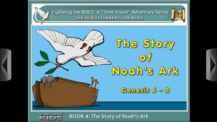 Searchlight® Kids: Exploring the Bible 4 screenshot-3