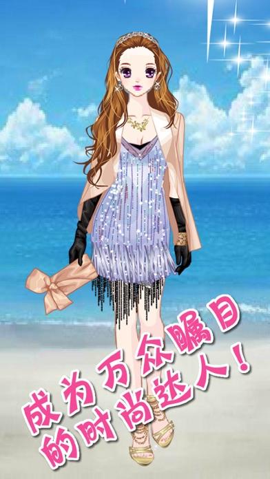 时尚换装-女生换装养成游戏