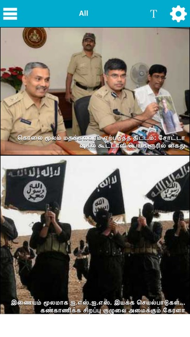 Tamil News 24x7 app image