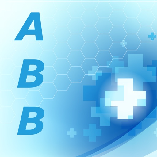 Medical Abbreviations Quick Search