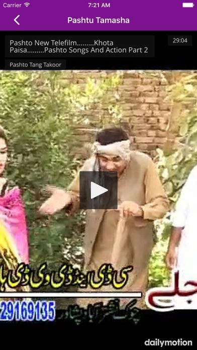 100+ Latest Pashto Tamasha 2016-2