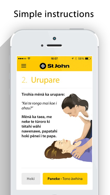 St John NZ CPR screenshot-3