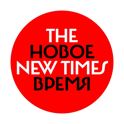 Thе New Times