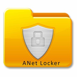 ANetLocker