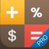 스마트금융계산기 Pro