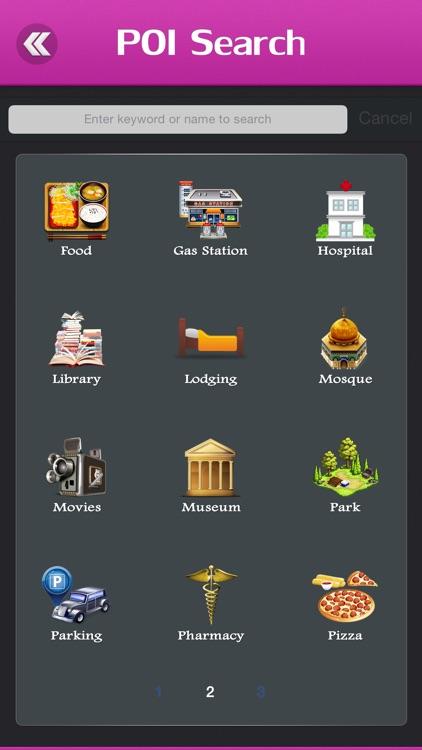British Museum Tourist Guide screenshot-4