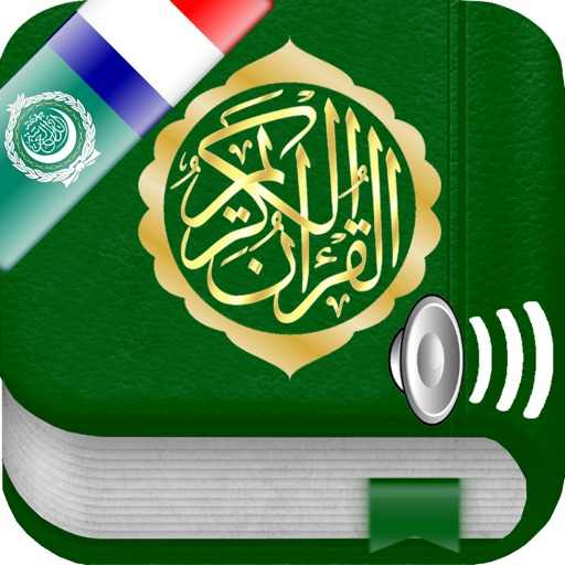 Coran Tajwid et Tafsir Audio mp3 en Arabe, en Français et en Transcription Phonétique - القران الكريم تجويد