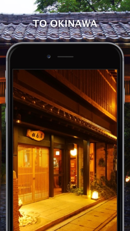 The best japanese-style exterior - japanese-style exterior photo catalogue screenshot-4
