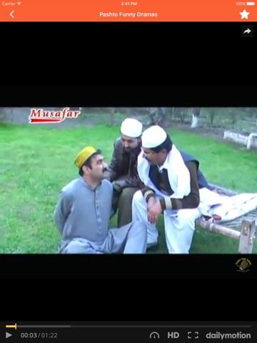 100+ Funny Pashto Drama-ipad-2