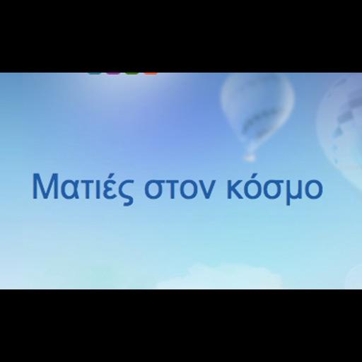 Mantzaris