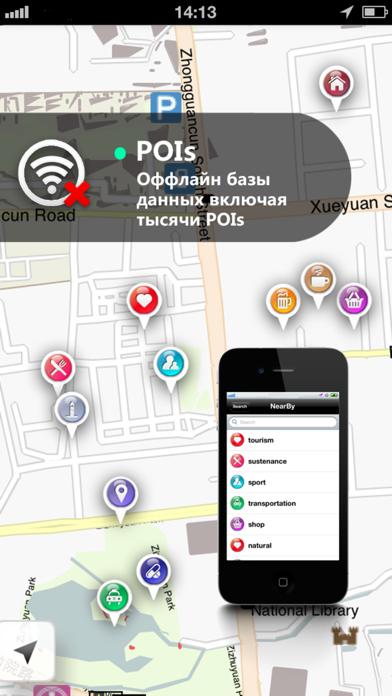 Амман КартаСкриншоты 3