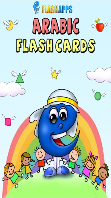 Arabic Baby Flash Cards - Kids learn Arabic quick with audio