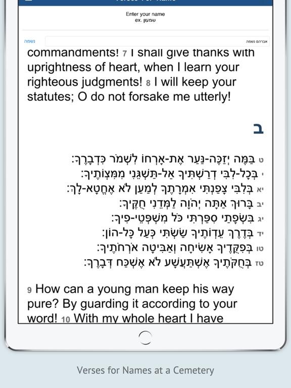 Tehilim Tehillim Psalms - AppRecs