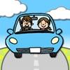 賢く比べる自動車保険
