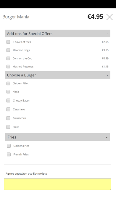 Foody Cyprus - Food delivery screenshot three