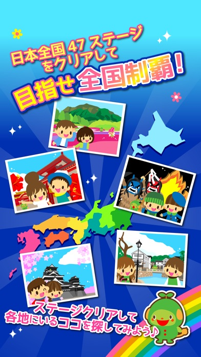 【放置】 ピクシーの森 - かわいい ほのぼの系 育成 アドベンチャー ゲーム-紹介画像2