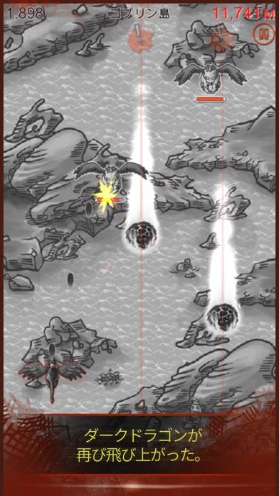 ダークドラゴン ADのスクリーンショット5