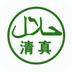 89.中国清真食品产业网