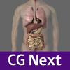 消化器インフォームドコンセント CG Next