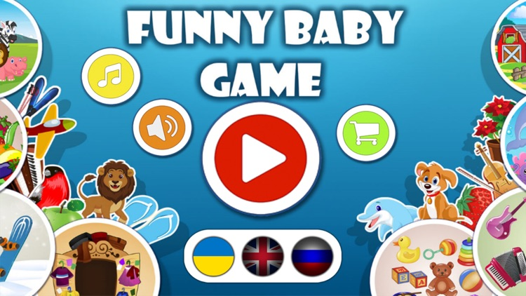 Funny Baby Games