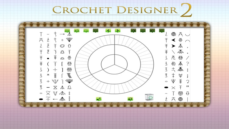 Crochet Designer 2 screenshot-1