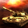 タンク攻撃戦争2016 - 3Dタンク戦場ゲーム - iPhoneアプリ