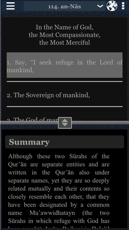 Donate Quran screenshot-1