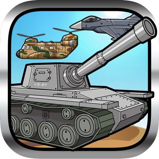 Action game! TankDefense
