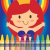 The Little Baby Princess Coloring fun doodling book for Kids