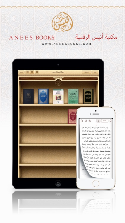 Anees Books - مكتبة أنيس
