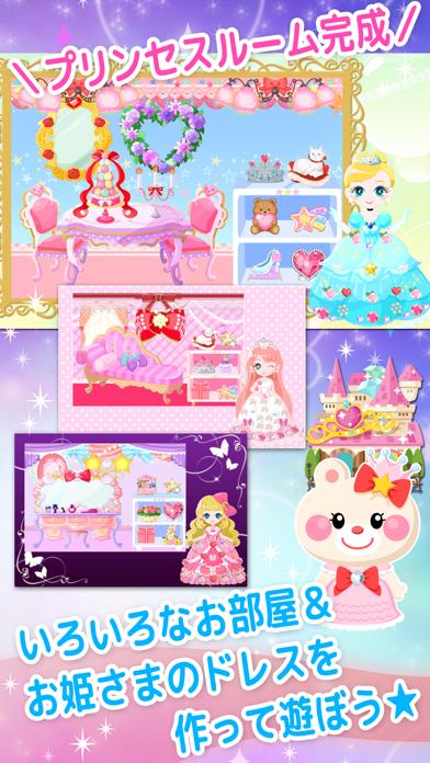 プリンセスルームへようこそ!【スペシャル版】-ドキドきっず-のおすすめ画像5