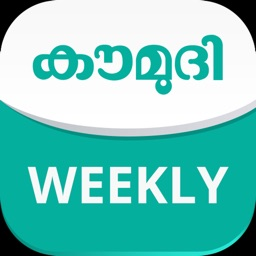 Kerala Kaumudi Weekly