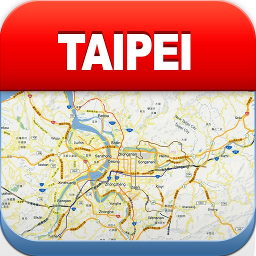 Taipei Offline Map - City Metro Airport