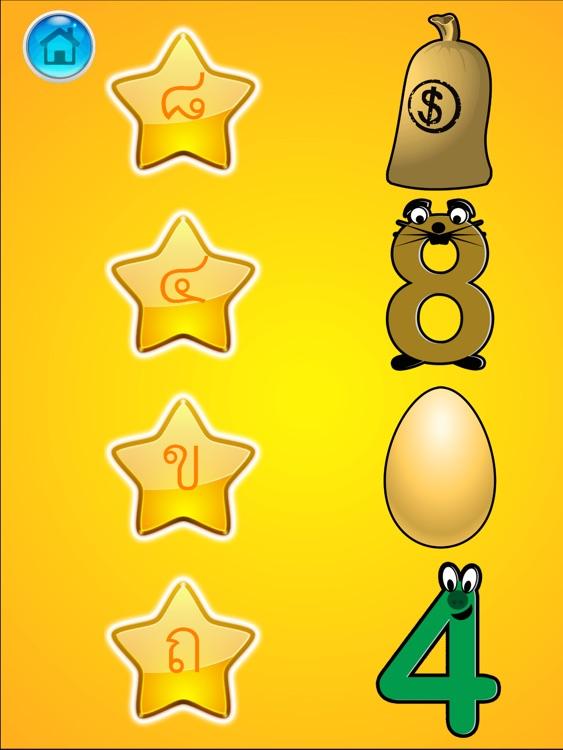 Thai Alphabet Game screenshot-4