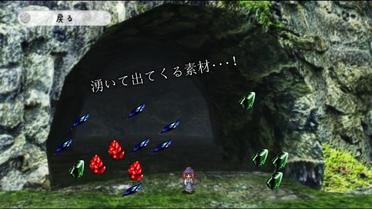 ホムンクルスこれくしょん -無料で簡単 錬金シミュレーション- screenshot-3
