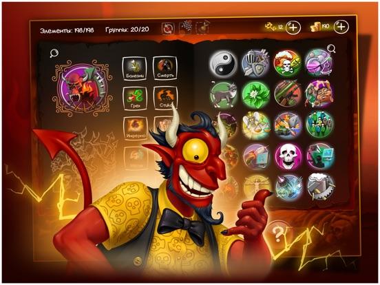 Игра Doodle Devil™ Alchemy HD