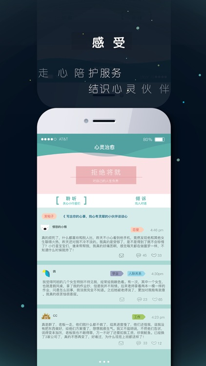 小行星-治愈心灵的梦幻世界 screenshot-2