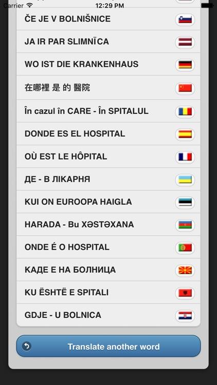 Offline Translate screenshot-3