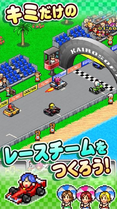 開幕!!パドックGP screenshot1