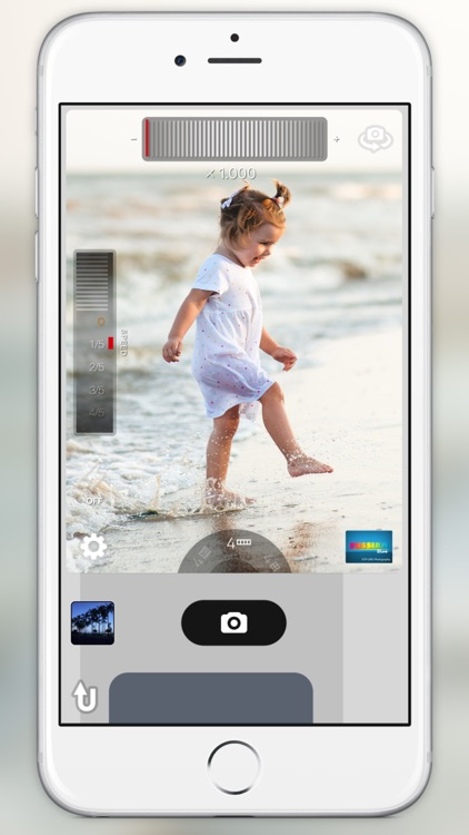 Fotomecha - continuous shoot & animated GIF camera